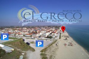 Double Sea View, El Greco hotel Olympic beach Paralia Pieria Greece hotels